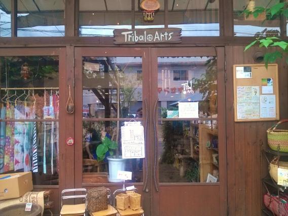トライバルアーツ玄関