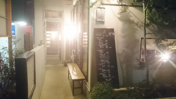 リリカフェ玄関