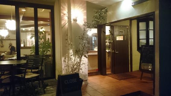 メイプルカフェ名古屋