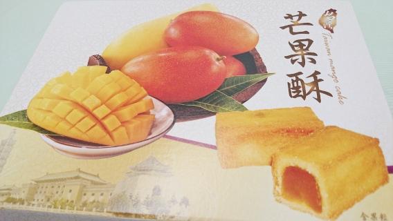 マンゴーケーキ1
