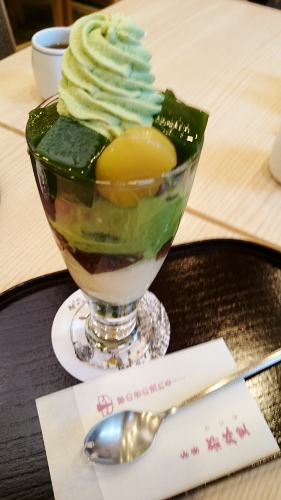 つじり抹茶(281x500)