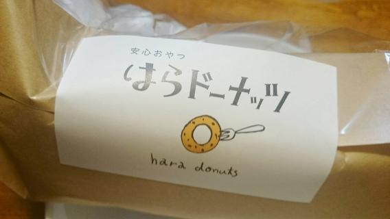 ドーナツ包装