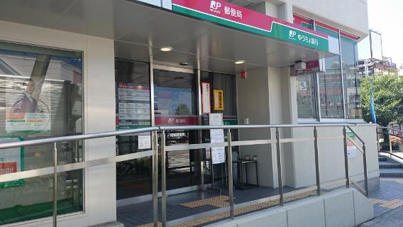 昭和郵便局玄関