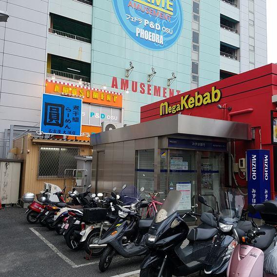 名古屋大須の煮干しラーメン圓。あっさり醤油のにぼにぼ感!場所がわかりにくのでご案内します。