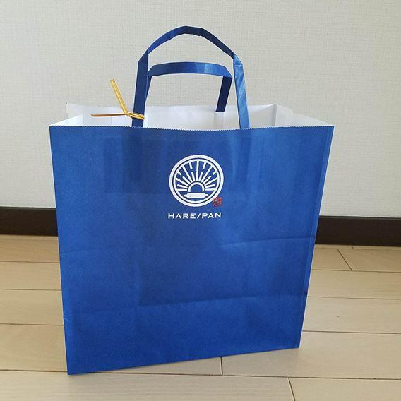 ハレパン紙袋