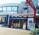 ハレパン店舗